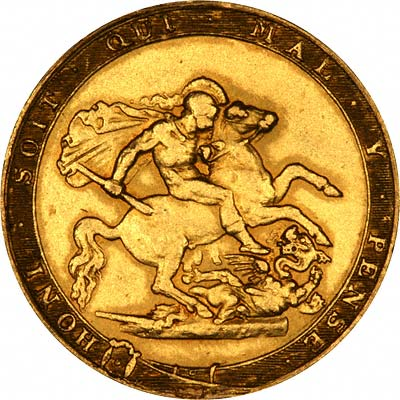Reverse of 1817 George III Sovereign